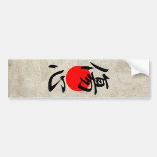 Broken Heart - Shoushin Bumper Sticker