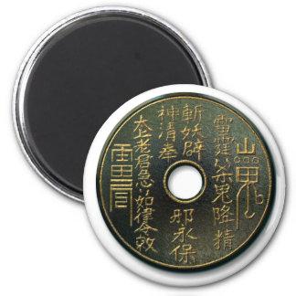 Bronce chino de la moneda imán redondo 5 cm