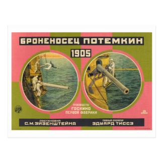 Bronenosets Rodchenko 1926 Battleship Potemkin Postcard