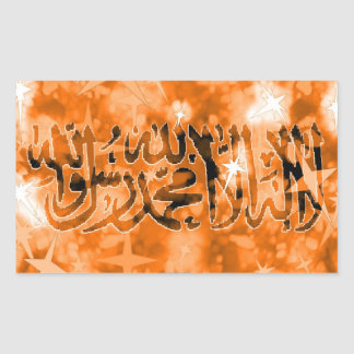 Bronze sparkly Shahada Islamic stickers
