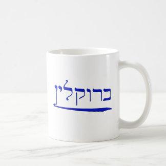 Brooklyn en hebreo taza básica blanca