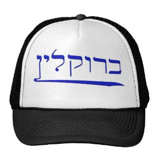 Brooklyn in Hebrew Trucker Hat