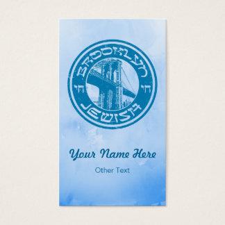 Brooklyn New York Jewish Custom Business Cards