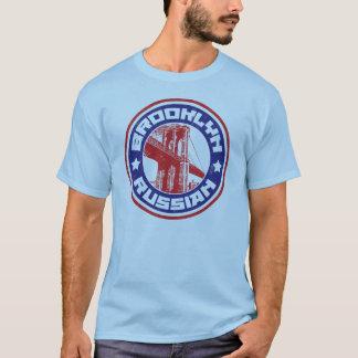 Brooklyn Russian Shirt - Customized