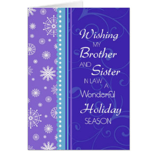 Brother and Sister in Law Christmas Card