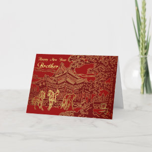 brother chinese new year year of the horse holiday card