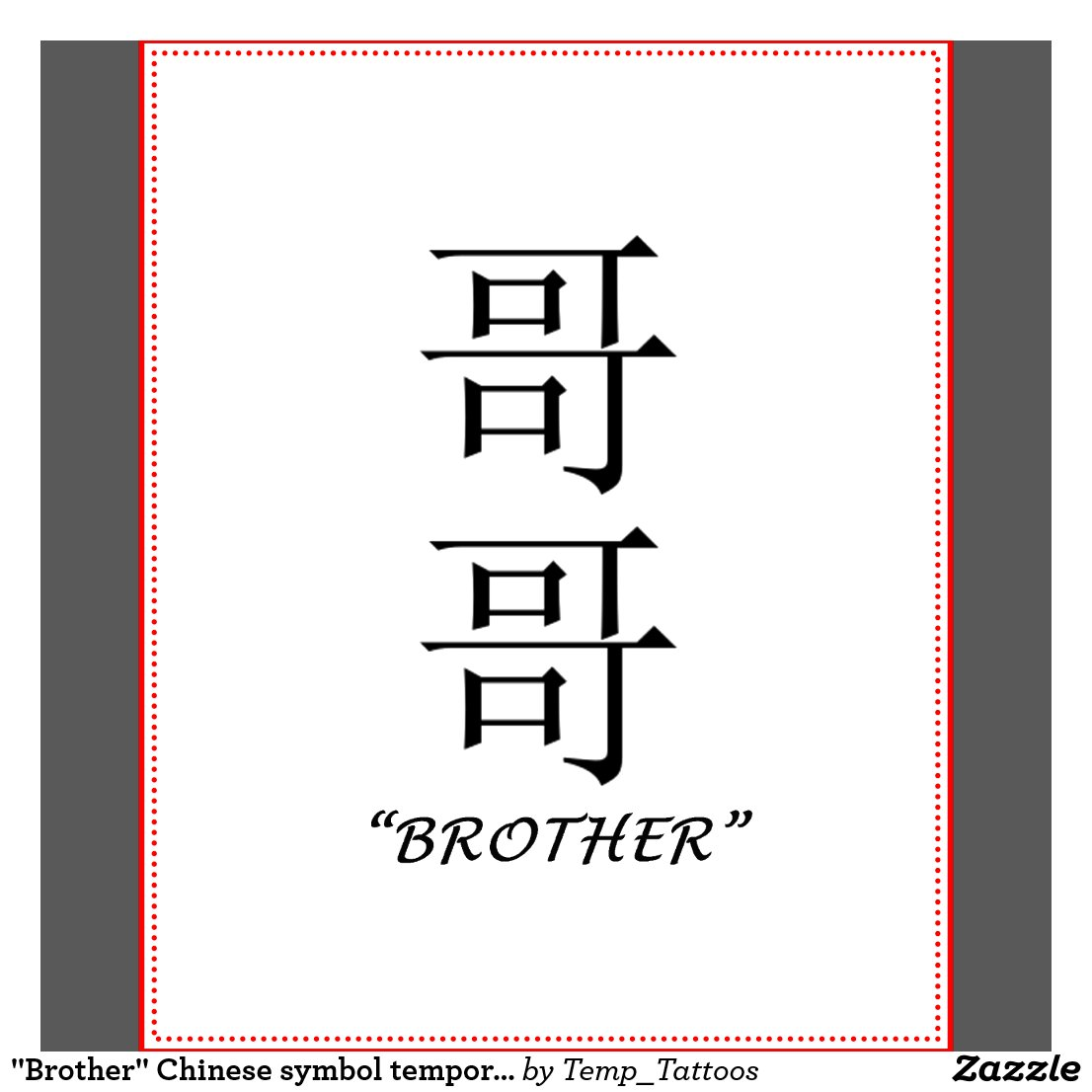 Sibling Symbols For Tattoos 2018 Images Pictures Celtic