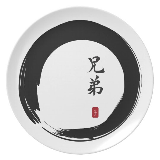 """""""Brother"""" Enso Circle Melamine Plate"""