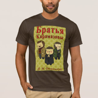 Brothers Karamazovt-shirt, now with Grushenka! T-Shirt
