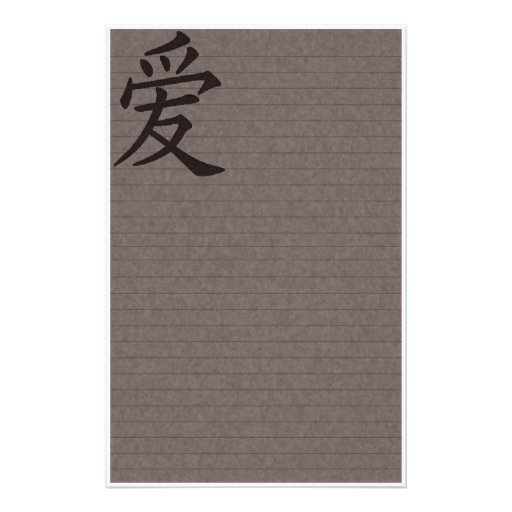 Brown Asian Love Paper Custom Stationery
