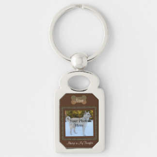 Brown Awesome Dog or Cat Memorial Keychain
