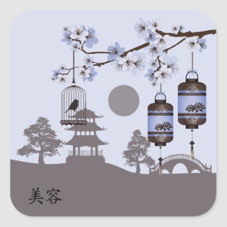 "Brown blue lanterns landscape ""Beauty"" Square Sticker"