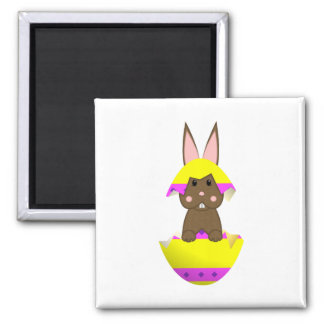 Brown Bunny In A Yellow Egg Fridge Magnet