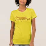 Brown Eyed Girl Shirt