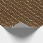 [ Thumbnail: Brown, Faux Gold 17th (Seventeenth) Event Wrapping Paper ]