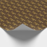 [ Thumbnail: Brown, Faux Gold 70th (Seventieth) Event Wrapping Paper ]