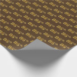 [ Thumbnail: Brown, Faux Gold 86th (Eighty-Sixth) Event Wrapping Paper ]
