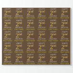 """[ Thumbnail: Brown, Faux Gold """"Happy 2nd Birthday"""" Wrapping Paper ]"""