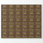 """[ Thumbnail: Brown, Faux Gold """"Happy 7th Birthday"""" Wrapping Paper ]"""