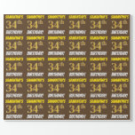 """[ Thumbnail: Brown, Faux/Imitation Gold, """"34th Birthday"""" Wrapping Paper ]"""