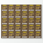 """[ Thumbnail: Brown, Faux/Imitation Gold, """"38th Birthday"""" Wrapping Paper ]"""