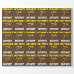 "[ Thumbnail: Brown, Faux/Imitation Gold, ""7th Birthday"" Wrapping Paper ]"