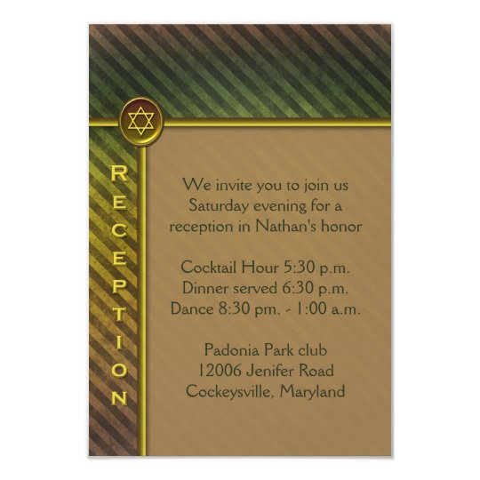 Brown, Green Striped Bar Mitzvah Enclosure Card