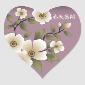 "Brown heart flowers blue ""Spring blossom"" Heart Sticker"