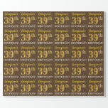 "[ Thumbnail: Brown, Imitation Gold Look ""39th Birthday"" Wrapping Paper ]"