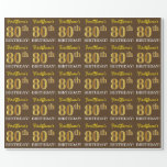 "[ Thumbnail: Brown, Imitation Gold Look ""80th Birthday"" Wrapping Paper ]"