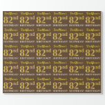 "[ Thumbnail: Brown, Imitation Gold Look ""82nd Birthday"" Wrapping Paper ]"