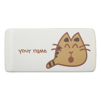 Brown Kawaii Meowing Cat Custom Add Your Name