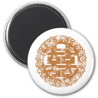 Brown Shuan Xi 2 Inch Round Magnet