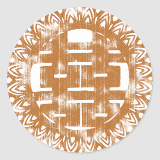 Brown Shuan Xi Classic Round Sticker