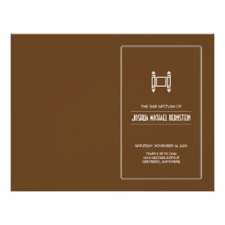 Brown Simple Torah Bar Mitzvah Program Flyer
