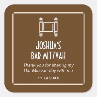 Brown Simple Torah Bar Mitzvah Sticker