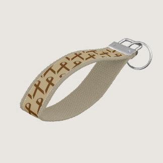 Brown Standard Ribbon Wrist Keychain
