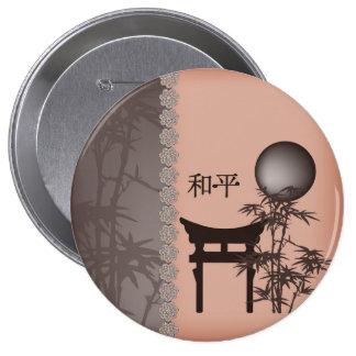 Brown Torii bamboo peach Pinback Button
