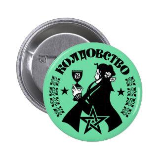 Brujería rusa, bruja, cáliz y Pentagram Pin Redondo 5 Cm