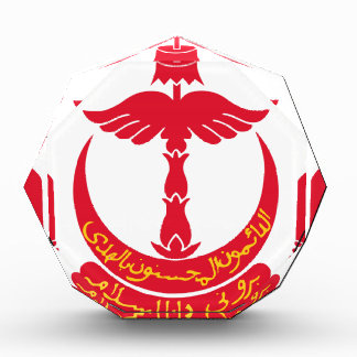 Brunei Coat of Arms Award