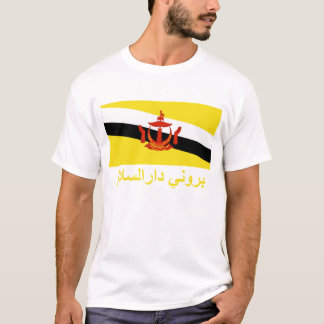 Brunei Flag with Name in Jawi T-Shirt