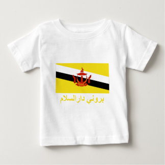 Brunei Flag with Name in Jawi Tee Shirt