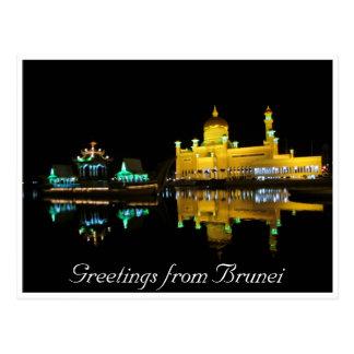 brunei night mosque postcard