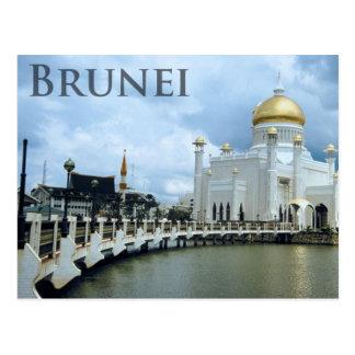 Brunei Postcard