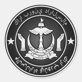 Brunei  Round Emblem Classic Round Sticker