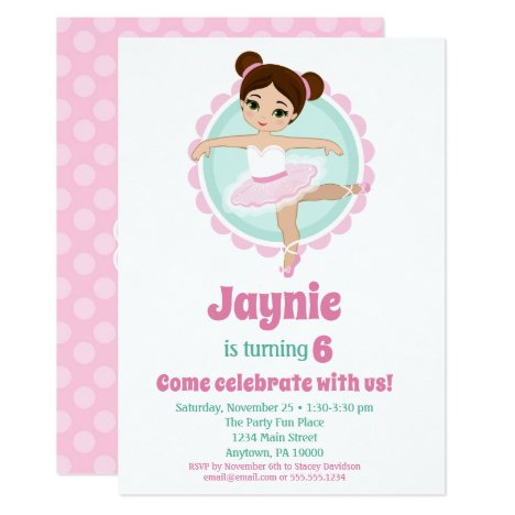 Brunette Ballerina Ballet Dancing Birthday Party Invitation