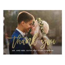 Brushed Charm Wedding Thank You Card Postcard