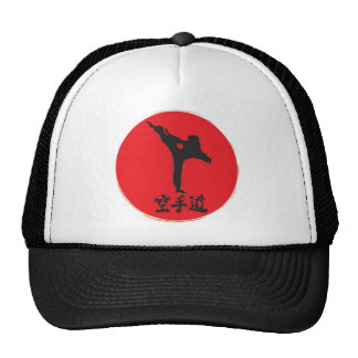Brushed Karate Trucker Hats