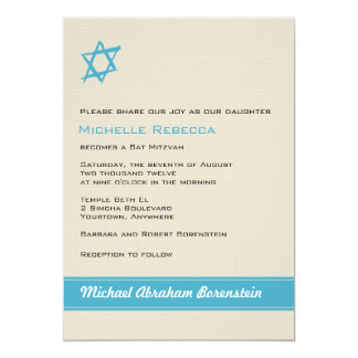 Brushed Star of David Bar/Bat Mitzvah Invitation