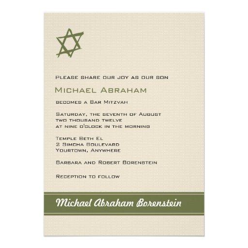 Brushed Star of David Bar Mitzvah Invitation